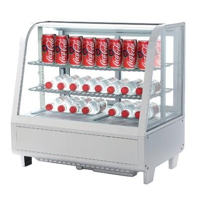Vitrine réfrigérée de comptoir blanche